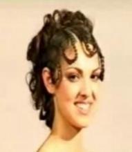 Причёска из кос с шиньоном